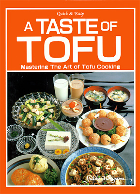[ COOK BOOK (A TASTE OF TOUFU) - ]