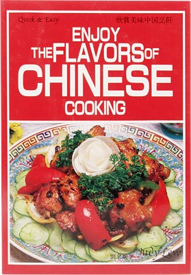 [ COOK BOOK (ENJOY FLAVORS OF CH ]