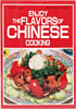 [ COOK BOOK (ENJOY FLAVORS OF CHINESE...) ]