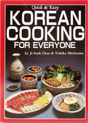 [ COOK BOOK (KOREAN COOKING FOR  ]