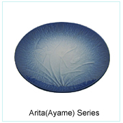 Arita (Ayame) Series