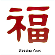 Blessing Word