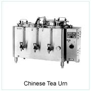 Chinese Tea Urn