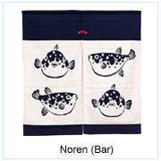 Noren (Bar)