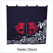 Noren (Door)