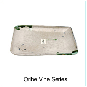 Oribe Vine Series