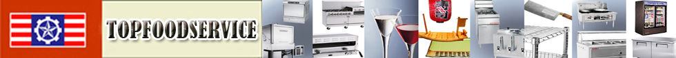 [ Upright Freezer - RRFPF - restaurant equipment and restaurant supplies and foodservice supplies ]